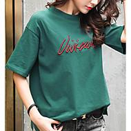 Dame - Ensfarvet Bogstaver T-shirt