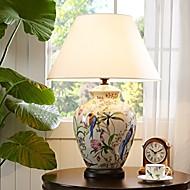 זול -מודרני / עכשווי דקורטיבי מנורת שולחן עבור חדר שינה קרמיקה 220V