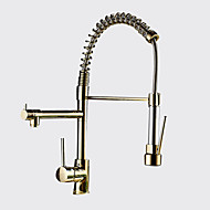 cheap Kitchen Faucets-Contemporary Art Deco/Retro Modern Pull-out/­Pull-down Vessel Pullout Spray Widespread Rotatable Ceramic Valve Single Handle One Hole