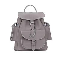 baratos Mochilas-Mulheres Bolsas PU mochila Botões Branco / Rosa / Cinzento