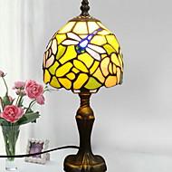 billige Lamper-Rustikk/ Hytte Justerbar Bordlampe Til Metall 220-240V