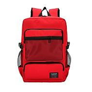billige Skoletasker-Herre / Unisex Tasker Lærred rygsæk Lynlås for udendørs Grå / Kaffe / Lysegrå