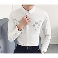Majica Muškarci - Aktivan Geometrijski oblici