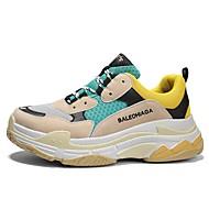 baratos Sapatos Masculinos-Unisexo Sapatas de novidade Tule / Couro de Porco Primavera / Verão Tênis Estampa Colorida Preto / Bege / Cinzento
