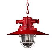 billige Takbelysning og vifter-JLYLITE Cone Anheng Lys Nedlys - Mini Stil, 110-120V / 220-240V Pære ikke Inkludert / 15-20㎡ / SAA / FCC / VDE / E26 / E27