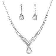 Dame Dråbe Smykkesæt 1 Halskæde / Øreringe - Klassisk / Vintage / Elegant Geometrisk form Sølv Smykke Sæt / Dråbeøreringe / Kort halskæde