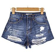 Žene Osnovni Kratke hlače Hlače Slovo