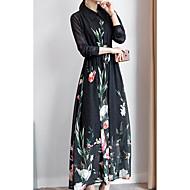 Žene Slatko Swing kroj Haljina Jednobojni Maxi