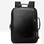 """tanie Akcesoria do MacBooka-Plecak na Jendolity kolor Skóra PU Nowy MacBook Pro 15"""" Nowy MacBook Pro 13"""" MacBook Pro 15 cali MacBook Air 13 cali MacBook Pro 13 cali"""