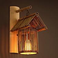 billige Vegglamper-Nytt Design Retro / vintage Vegglamper Utendørs Tre / Bambus Vegglampe 220-240V 40 W / E27