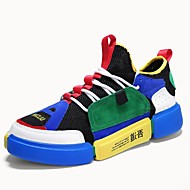 Dame Sko Tyl Sommer Komfort / Originale Sneakers Flade hæle Rund Tå Hvid / Grøn og Blå