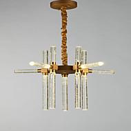 tanie -QINGMING® Sputnik Żyrandol Światło rozproszone Malowane wykończenia Metal Styl MIni 110-120V / 220-240V Ciepła biel / Chłodna biel Zawiera żarówkę