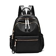 preiswerte Taschen-Damen Taschen PU Rucksack Reißverschluss Schwarz
