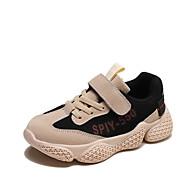 baratos Sapatos de Menina-Para Meninos / Para Meninas Sapatos Couro Ecológico Primavera & Outono / Primavera Verão Conforto Tênis Caminhada Cadarço / Combinação / Velcro para Infantil Bege / Roxo / Fúcsia / Estampa Colorida