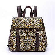 baratos Mochilas-Mulheres Bolsas Pele mochila Estampa Dourado / Prateado