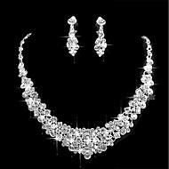 Жен. Классический Комплект ювелирных изделий Мода, Элегантный стиль Включают Свадебные комплекты ювелирных изделий Белый Назначение Свадьба Для вечеринок