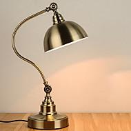 billige Lamper-Moderne / Nutidig Nytt Design Bordlampe Til Soverom / Leserom / Kontor Metall 220V