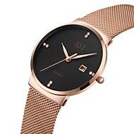 ASJ สำหรับผู้ชาย นาฬิกาตกแต่งข้อมือ นาฬิกาข้อมือ นาฬิกาควอตซ์ญี่ปุ่น ดำ / สีขาว / Rose Gold ปฏิทิน นาฬิกาใส่ลำลอง ระบบอนาล็อก คลาสสิก ไม่เป็นทางการ ที่เรียบง่าย - White / Silver Rose Gold / White