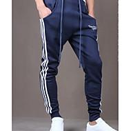 Erkek Sportif Eşoğman Altı Pantolon - Çizgili Siyah