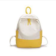 cheap School Bags-Women's Bags Canvas School Bag Zipper Green / Pink / Yellow