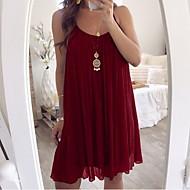 فستان نسائي متموج مطوي فوق الركبة لون سادة