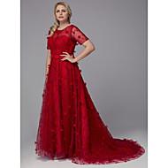 Sirena kroj Ovalni izrez Jako kratki šlep Til Formalna večer Haljina s Aplikacije po TS Couture®