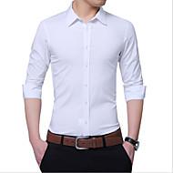 Super tištěné pánské košile