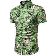 Men's Shirt - Geometric Print Blue XL