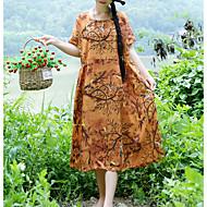 المرأة ميدي خط اللباس البرتقالي واحد الحجم