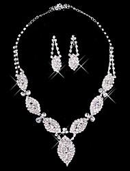серебро горный хрусталь из двух частей женского ослепительно свадебный листья комплект ювелирных изделий (45 см)