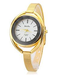 baratos -Mulheres Bracele Relógio Relógio Casual Lega Banda Fashion / Elegante Prata / Dourada / Dois anos / SOXEY SR626SW