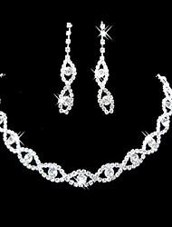 Недорогие -Жен. Синтетический алмаз Комплект ювелирных изделий Стразы, Серебрянное покрытие Дамы, Элегантный стиль, Свадьба Включают Серьги-слезки Свадебные комплекты ювелирных изделий Серебряный Назначение