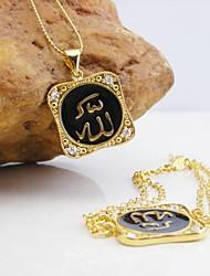 abordables -Mujer Zirconia Cúbica Conjunto de joyas - Zirconio, Chapado en Oro Incluir Blanco / Negro Para Boda / Fiesta / Diario / Collare / Pulsera