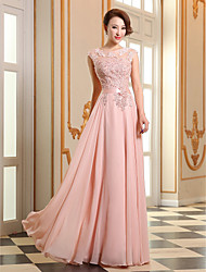 cheap -A-Line Jewel Neck Floor Length Beaded Lace Georgette Formal Evening Dress with Appliques Pearl Detailing by CHQY