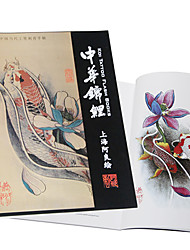 abordables -koi chinois livre de modèle de tatouage