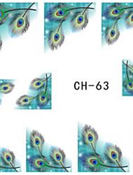 Autocolantes de Unhas 3D / Jóias de Unhas - Punk - para Dedo - de PVC - com 1PCS - 62mm*52mm