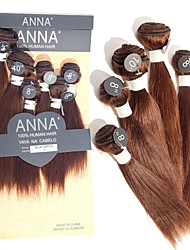 ANNA Brazilian Silky Straight Hair Bundles 6Pcs #4 Light Brown Virgin Straight Human Hair Weaves 200g/pack