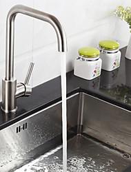 abordables -Contemporain Bar / accessoires Montage Pivotant with  Soupape céramique Mitigeur un trou for  Acier Inoxydable , Robinet de Cuisine