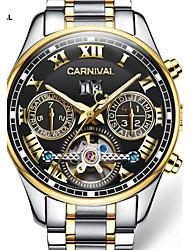 Недорогие -Carnival Муж. Часы со скелетом С гравировкой Нержавеющая сталь Группа Кулоны Белый / Золотистый / С автоподзаводом