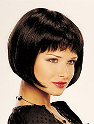 cheap -New Capless Short Bob High Quality Synthetic Dark Brown Straight Hair Wig