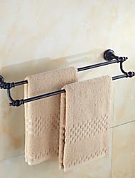 Handtuchhalter / Antikes Messing Antik
