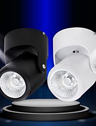 5W 500lm Surface Mount LED Downlight COB LED Track Light Spotlights AC85-265V