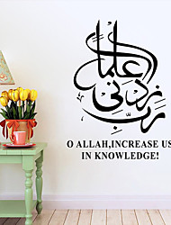 9419  Islamic Wall Stickers Muslim Designs Vinyl Home Stickers Wall Decor Decals Lettering Art Home Mural