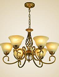 Classical Retro Iron Chandelier Restaurant Lights Living Room Lamp Bedroom Lamp Minimalist Bronze