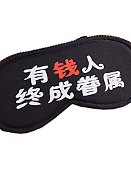 Travel Eye Mask / Sleep Mask Travel Rest for Travel Rest