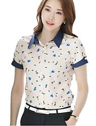 cheap -Women's Shirt Collar Animal Print Slim OL Work Plus Size Chiffon Short Sleeve Shirt