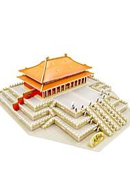 Недорогие -Пазлы DIY игрушки / Действие рис / Логические игрушки / Обучающие игрушки Строительные блоки DIY игрушки китайской архитектуры 81Бумага /