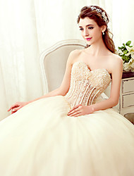 A-Line Strapless Floor Length Tulle Wedding Dress with Beading by Yuanfeishani
