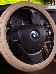 Недорогие -машина руль крышка экологического запаха прочного износа комфортно дышащая