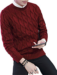 The fall of man long sleeved sweater slim Korean knitting sweater shirt young students t-shirt men tide